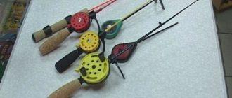 Удочка для зимней рыбалки как сделать зимнюю удочку своими руками